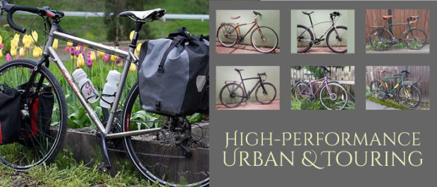 High -Performance Urban & Touring